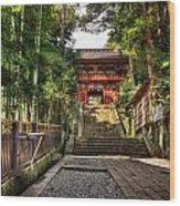 Bamboo Temple Wood Print