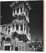 Bank Of America Building And Tower In Downtown Celebration Florida Usa Wood Print