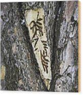 Bark Tattoo Wood Print