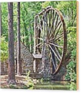 Berry College's Old Mill - Square Wood Print