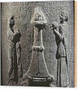 Base Of A Column With A Sacrifice Wood Print