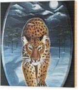 Batukhan Snow Leopard Wood Print