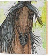 Bay Arabian Horse Watercolor Painting  Wood Print