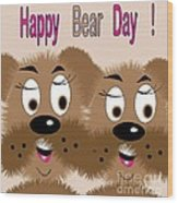 Bear Day Card Wood Print