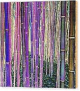 Beautiful Bamboo Wood Print