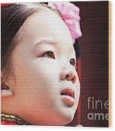 Beautiful Chinese Child Portrait Wood Print