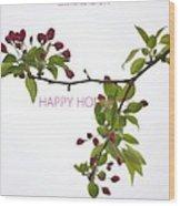 Beautiful Floral Greetings Wood Print
