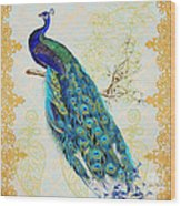 Beautiful Peacock-b Wood Print