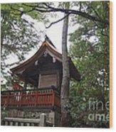 Beautiful Shrine Wood Print