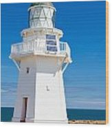 Beautiful Wairapa Point Lighthouse The Catlins Nz Wood Print