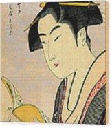 Beauty Reading 1780 Wood Print