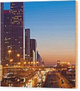 Beijing Central Business District China Wood Print by Fototrav Print