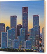 Beijing Central Business District Wood Print