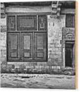 Beit El Harrawi II Wood Print by George Rossidis