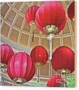 Bellagio Rotunda - Las Vegas Wood Print