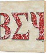 Beta Sigma Psi - Parchment Wood Print