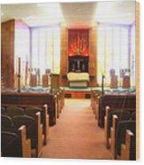 Beth El Jacob Temple In Des Moines Wood Print