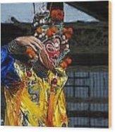 Bian Jiang Dancer Color Drawing Hp Wood Print