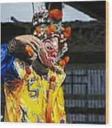 Bian Jiang Dancer Neo Hp Wood Print