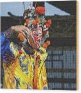 Bian Jiang Dancer  Pastel Chalk Wood Print