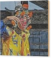 Bian Jiang Dancer Sync Hp Wood Print