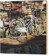Bicycle And Baskets Kyoto - Philosophers' Walk Wood Print