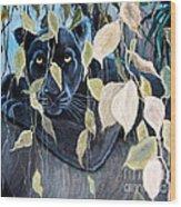 Black Panther 2 Wood Print