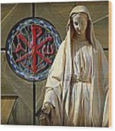 Blessed Virgin Mary -- Nazareth Wood Print