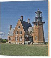 Block Island Southeast Lighthouse Wood Print