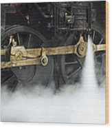 Blowing Of Steam Wood Print