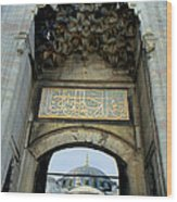 Blue Mosque Gate Wood Print by Eva Kato