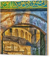 Blue Mosque Painting Wood Print