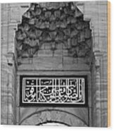 Blue Mosque Portal Wood Print