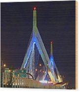 Blue Zakim Wood Print