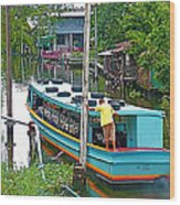 Boat For Transportation On Canals In Bangkok-thailand Wood Print