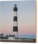 Bodie Island Lighthouse - A Wood Print