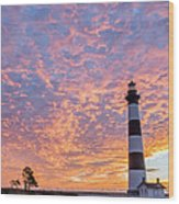 Bodie Island Lighthouse At Sunrise Vetical Wood Print