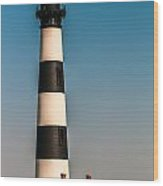 Bodie Island Lighthouse Obx Cape Hatteras North Carolina Wood Print