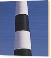 Bodie Island Lighthouse, Outer Banks Wood Print