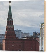 Borovitskaya Tower Of Moscow Kremlin Wood Print