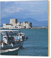 Bourtzi And Boats Wood Print
