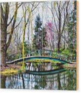 Bow Bridge - Grounds For Schulpture Wood Print