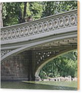 Bow Bridge Texture - Nyc Wood Print