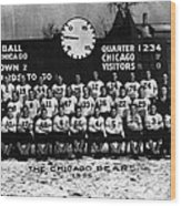 Chicago Football 1935 Wood Print