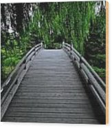 Bridge To Japanese Serenity Wood Print