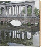 Bridge's Reflection Wood Print