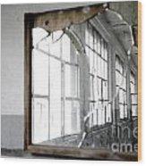 Broken Mirror Wood Print
