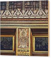 Bronze Crowns Wood Print