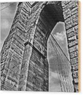 Brooklyn Bridge Arch - Vertical Wood Print