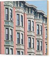 Brownstone Art Hoboken Nj Wood Print